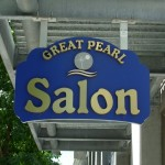 sign for great pearl salon