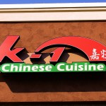 chinese cuisine wall sign
